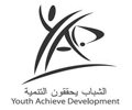 Youth Achieve Development
