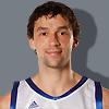 Orenga anuncia la Pre selección para el Eurobasket de Eslovenia 2013