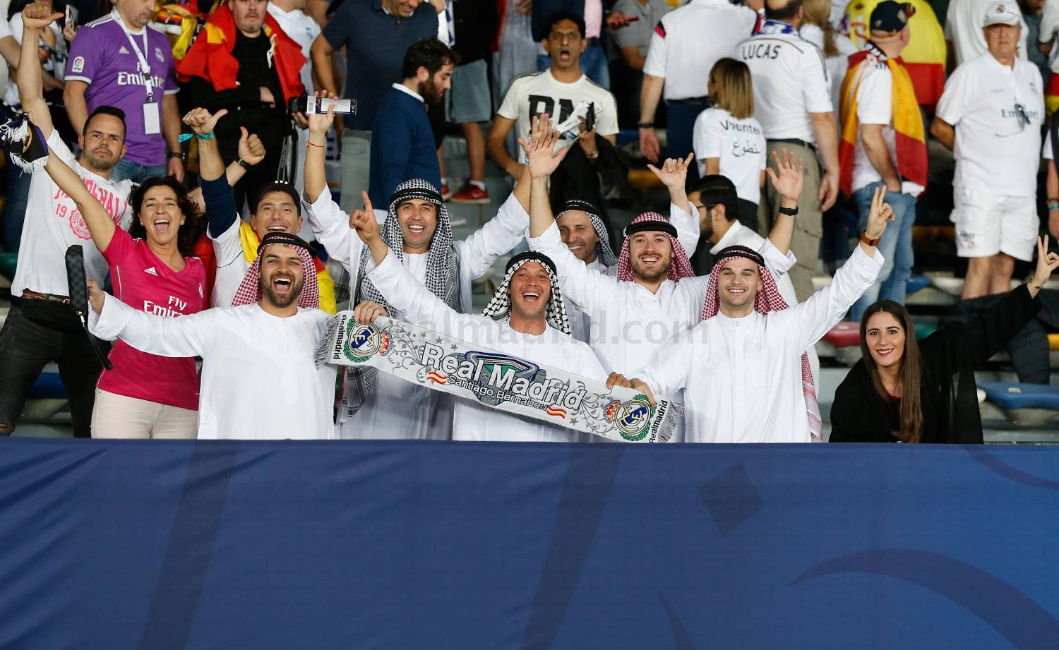 Real Madrid - Al Jazira - Real Madrid - 13-12-2017
