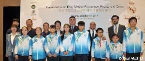 Fundación china